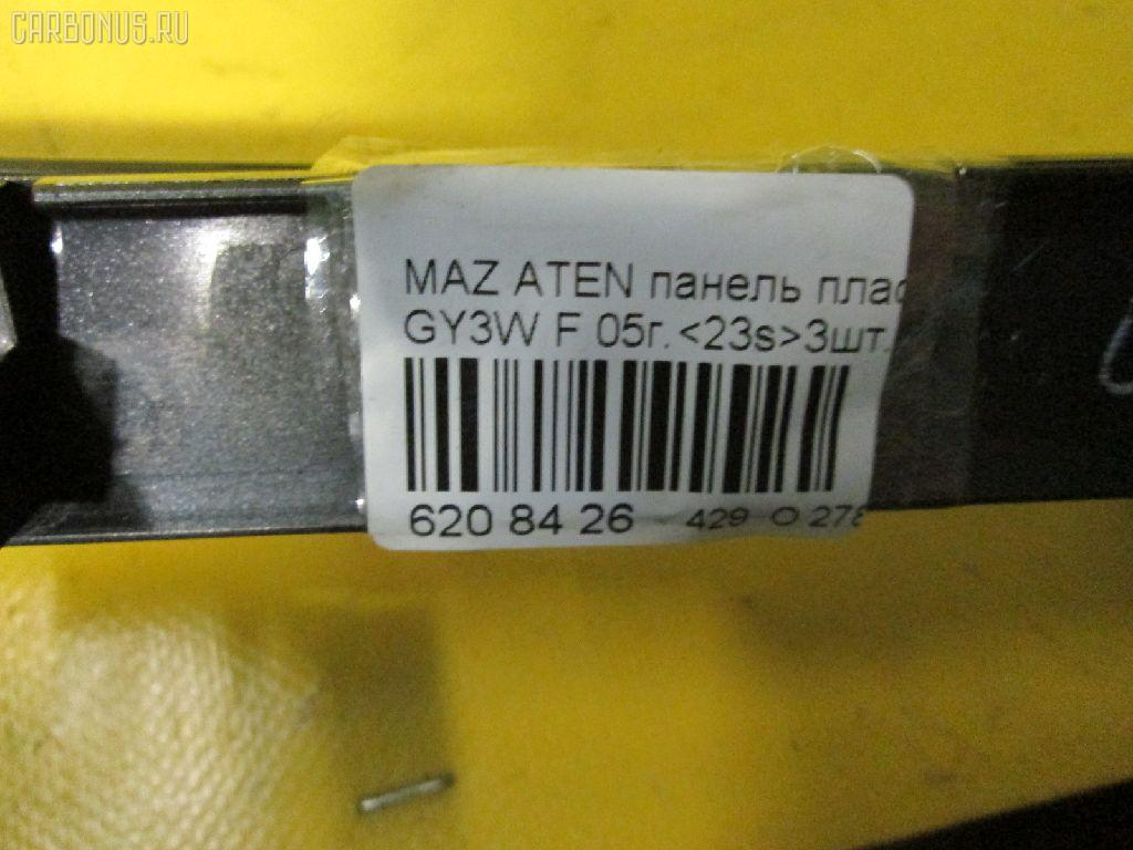 Панель пластиковая MAZDA ATENZA SPORT WAGON GY3W Фото 3