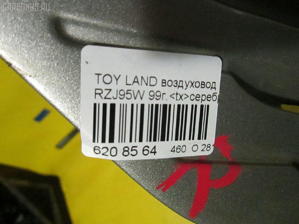 Решетка вентиляционная TOYOTA LAND CRUISER PRADO RZJ95W Фото 3