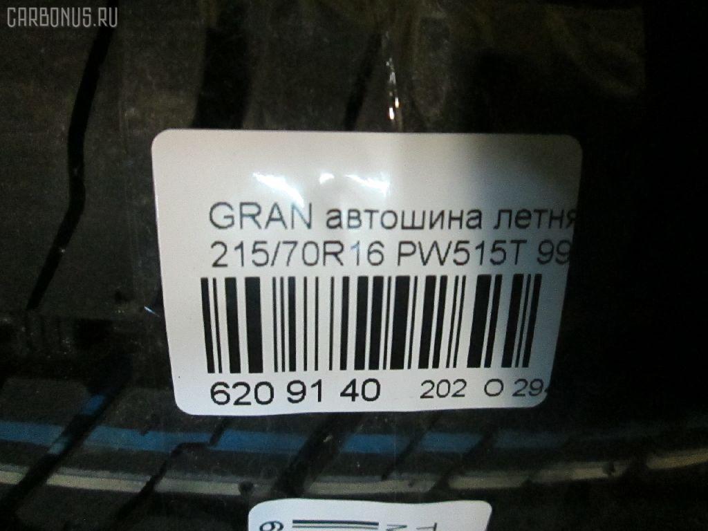 Автошина легковая летняя GRANDTREK 215/70R16 DUNLOP PW515T Фото 3