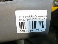 Обшивка салона Toyota Harrier MCU15W Фото 3