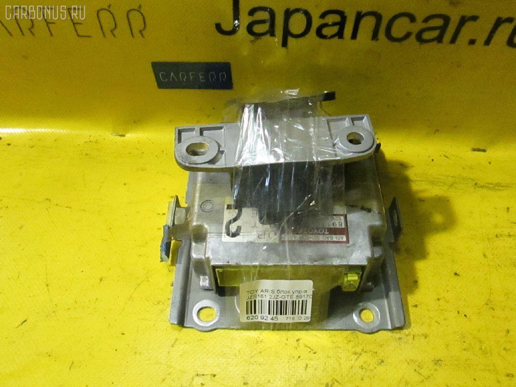 Блок упр-я Toyota Aristo JZS161 2JZ-GTE Фото 1