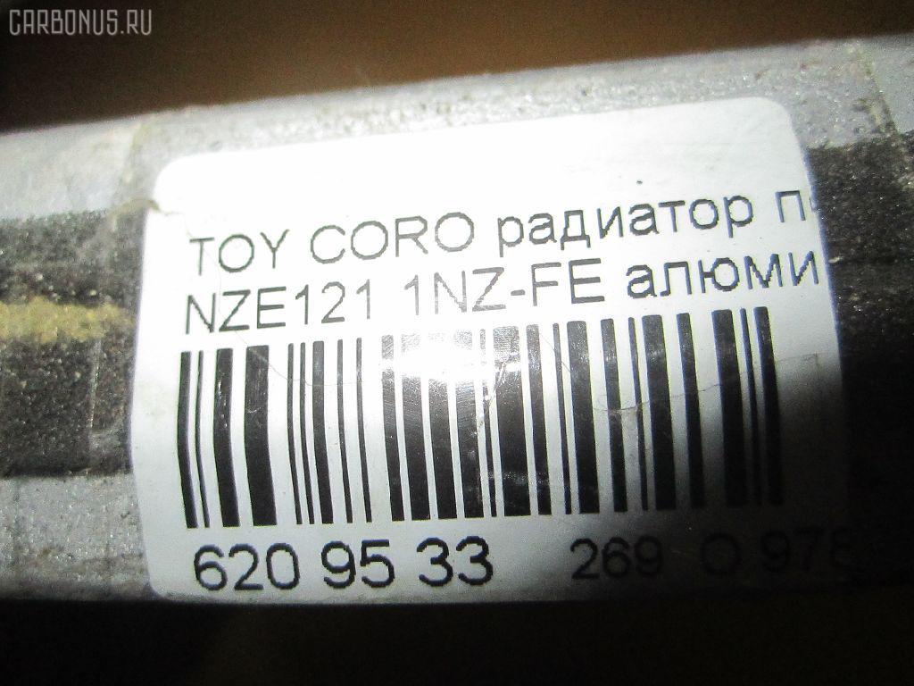 Радиатор печки TOYOTA COROLLA NZE121 1NZ-FE Фото 5