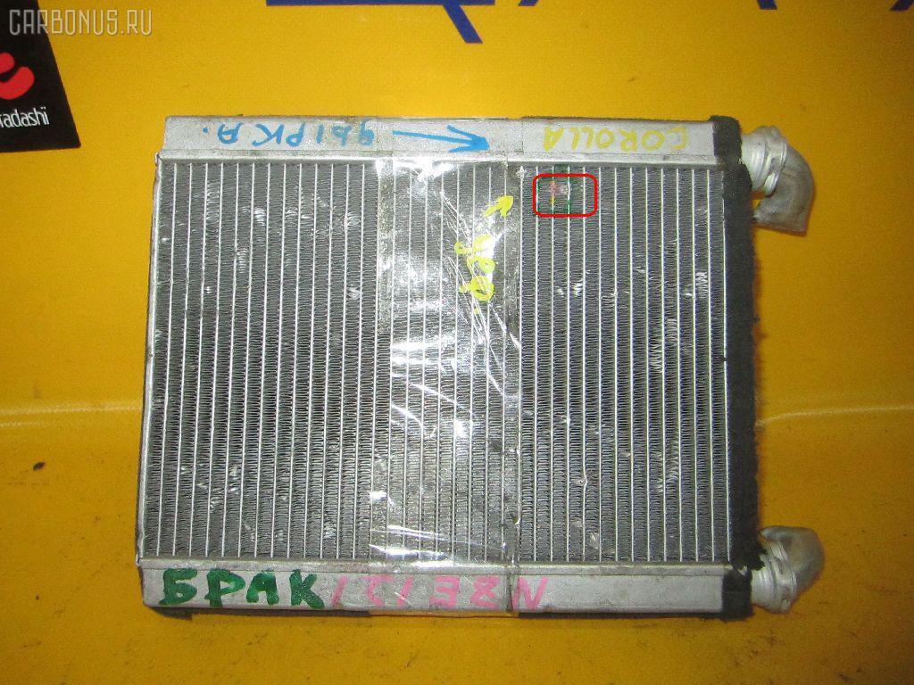 Радиатор печки TOYOTA COROLLA NZE121 1NZ-FE Фото 1