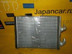 Радиатор печки NISSAN PRESAGE TU31 QR25DE Фото 3