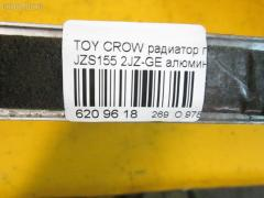 Радиатор печки TOYOTA CROWN JZS155 2JZ-GE Фото 4