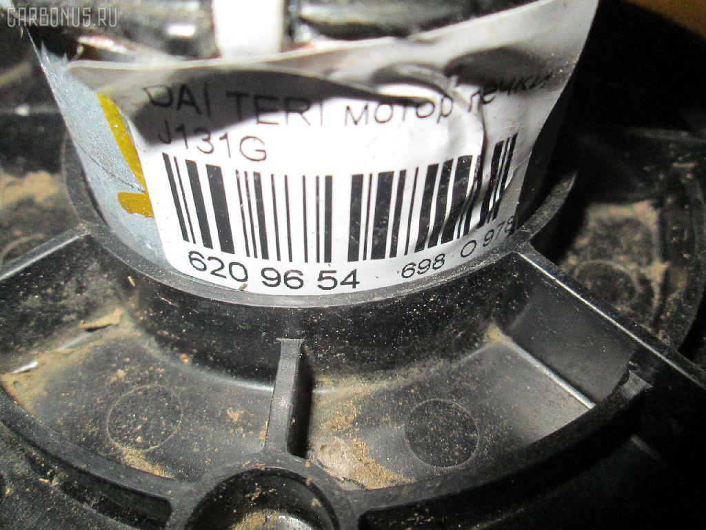Мотор печки DAIHATSU TERIOS KID J131G Фото 4