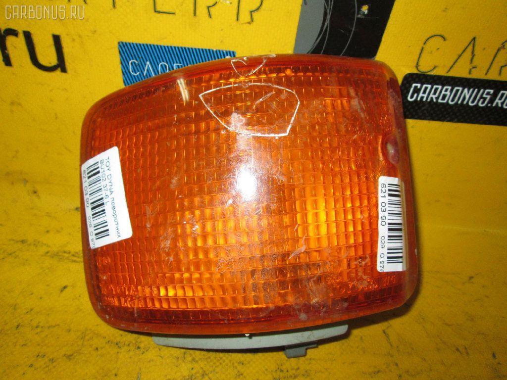 Поворотник к фаре Toyota Dyna BU102 Фото 1