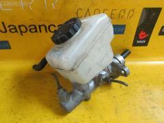 Главный тормозной цилиндр TOYOTA CROWN JZS175 2JZ-FSE Фото 1