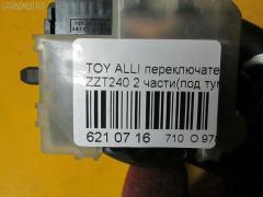 Переключатель поворотов Toyota Allion ZZT240 Фото 3