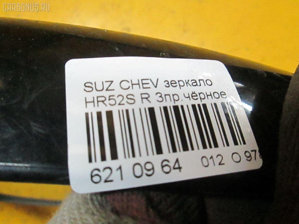 Зеркало двери боковой SUZUKI CHEVROLET CRUZE HR52S Фото 4