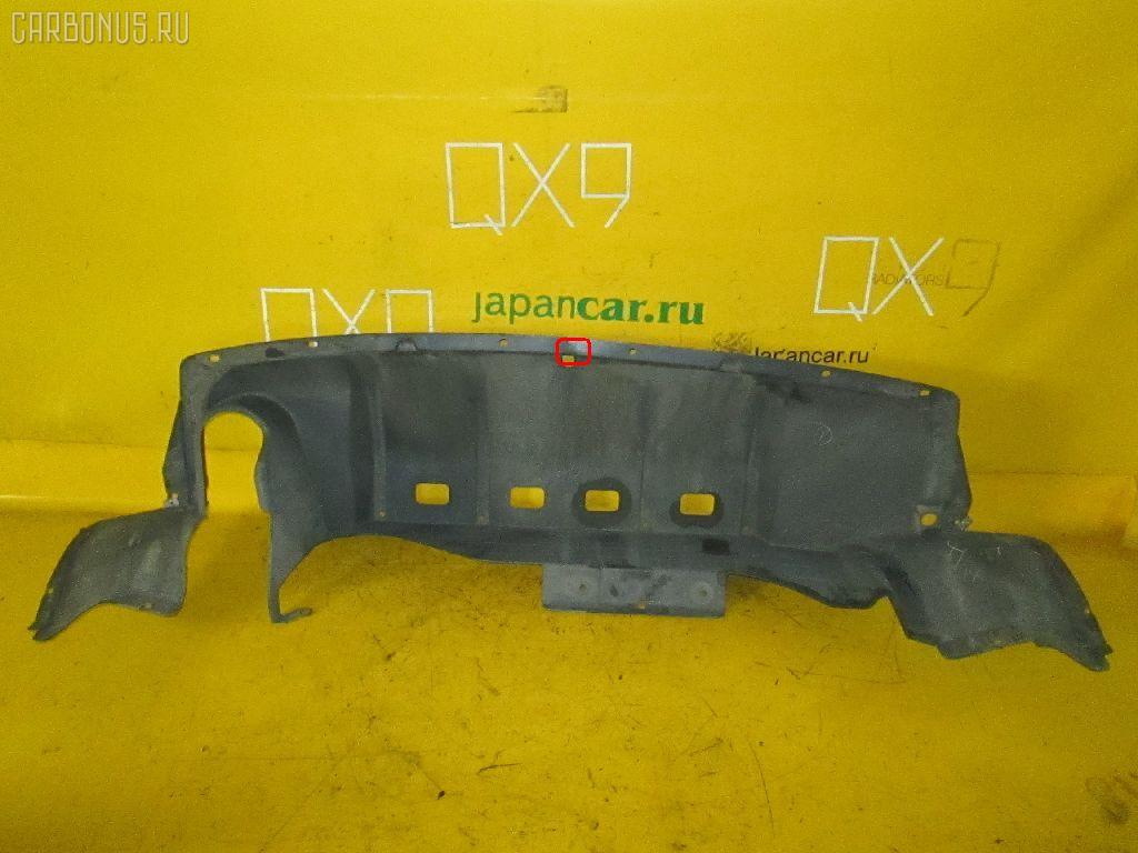 Защита двигателя Honda Hr-v GH3 D16A Фото 1