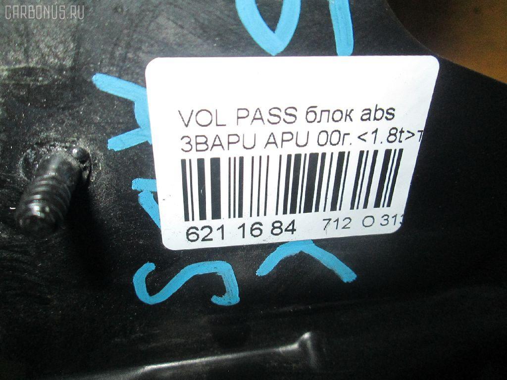 Блок ABS VOLKSWAGEN PASSAT VARIANT 3BAPU APU Фото 3