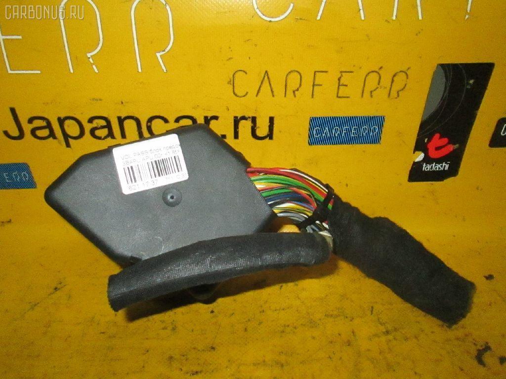 Блок предохранителей VOLKSWAGEN PASSAT VARIANT 3BAPU APU Фото 2