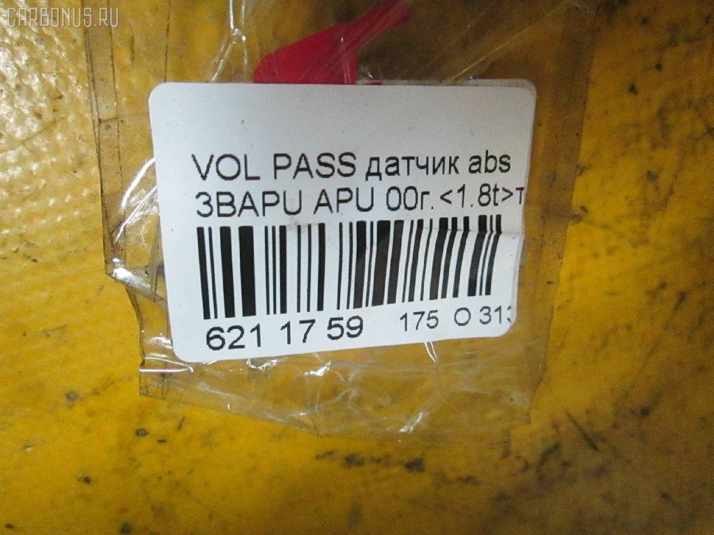 Датчик ABS VOLKSWAGEN PASSAT VARIANT 3BAPU APU Фото 2
