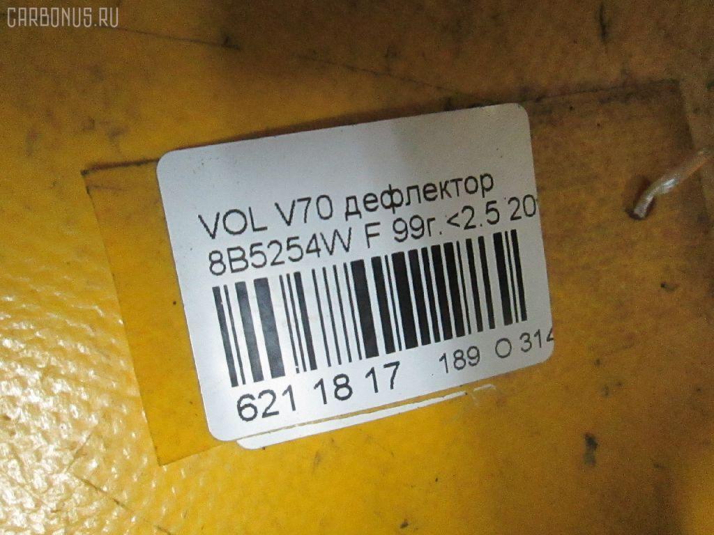 Дефлектор VOLVO V70 I LW Фото 4