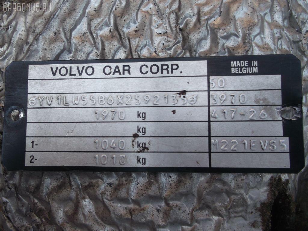 Молдинг на кузов VOLVO V70 I LW Фото 3