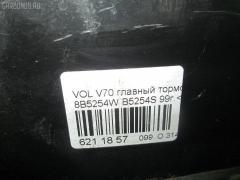 Главный тормозной цилиндр Volvo V70 i LW B5254S DENSO Фото 5