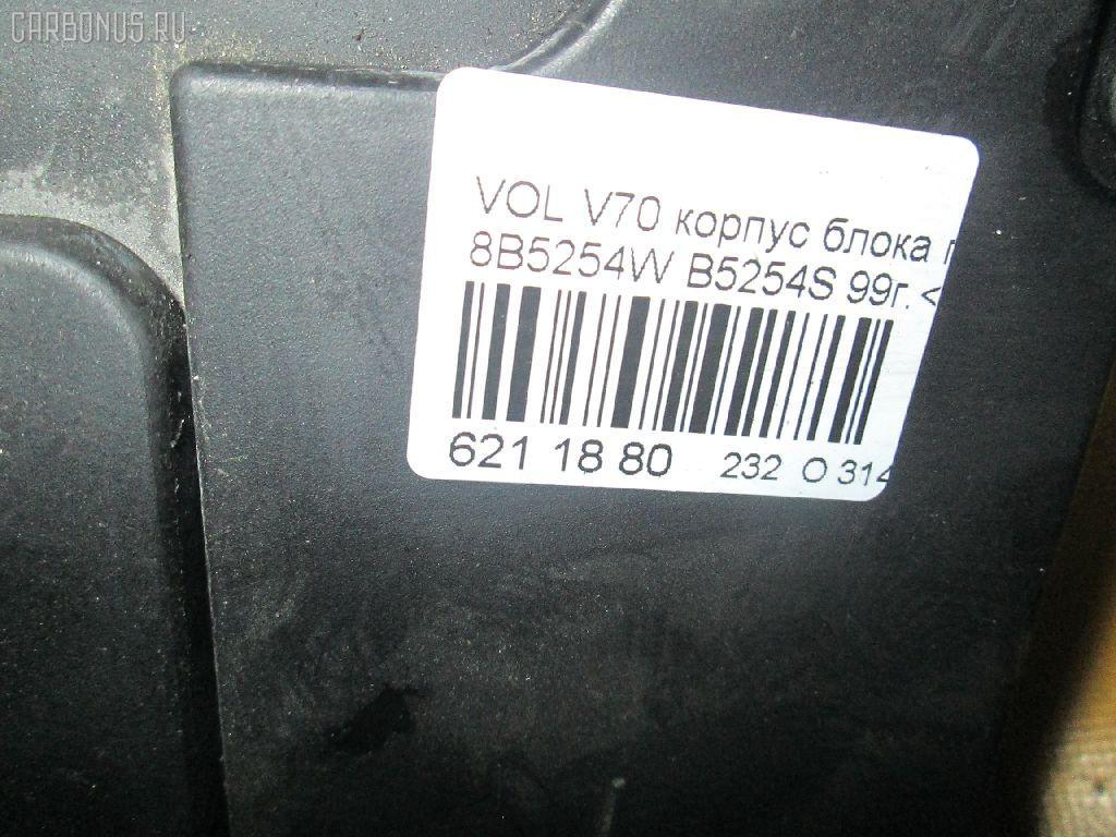 Корпус блока предохранителей VOLVO V70 I LW B5254S DENSO Фото 4