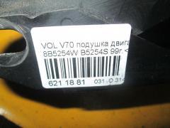 Подушка двигателя Volvo V70 i LW B5254S DENSO Фото 4