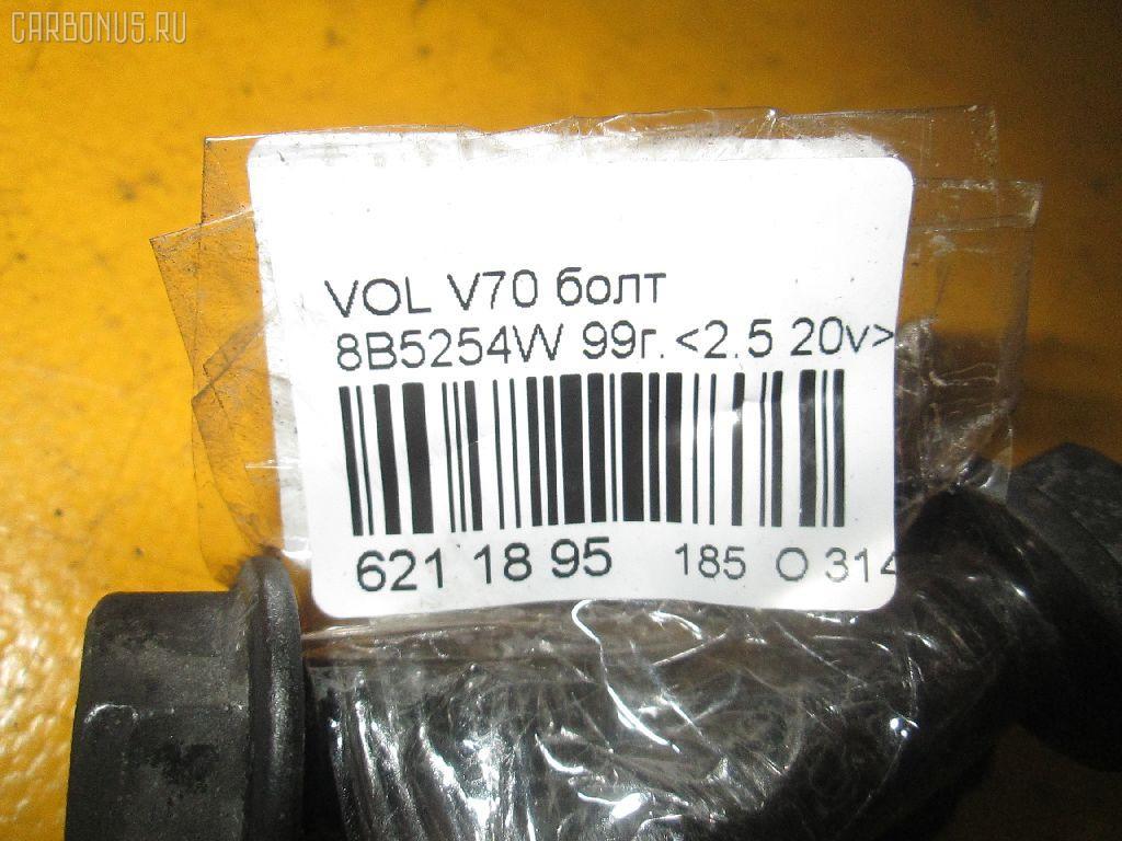 Болт крепежный амортизационной стойки VOLVO V70 I LW Фото 3