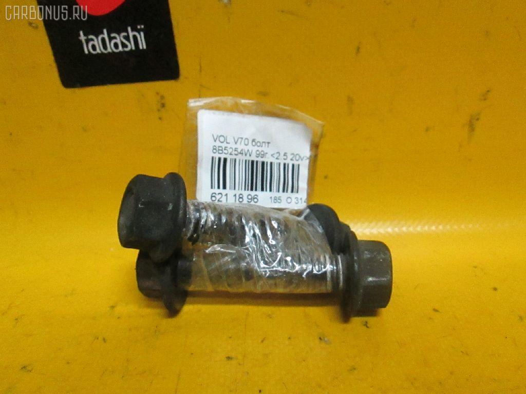 Болт крепежный амортизационной стойки VOLVO V70 I LW Фото 1