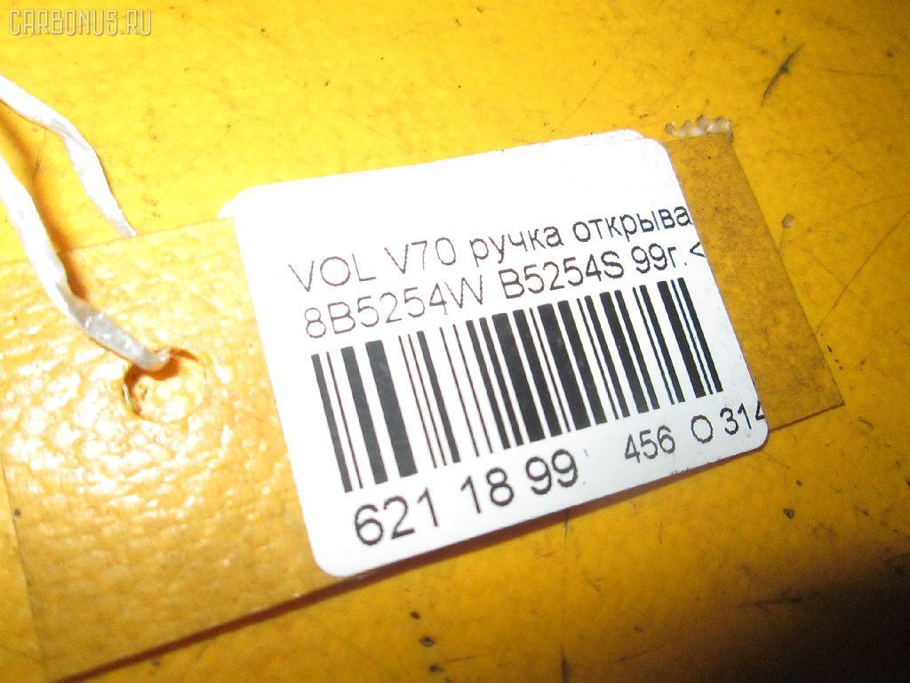 Ручка открывания капота VOLVO V70 I LW B5254S DENSO Фото 4