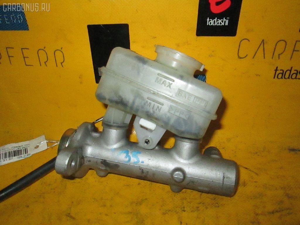 Главный тормозной цилиндр NISSAN SKYLINE V35 VQ25DD. Фото 8