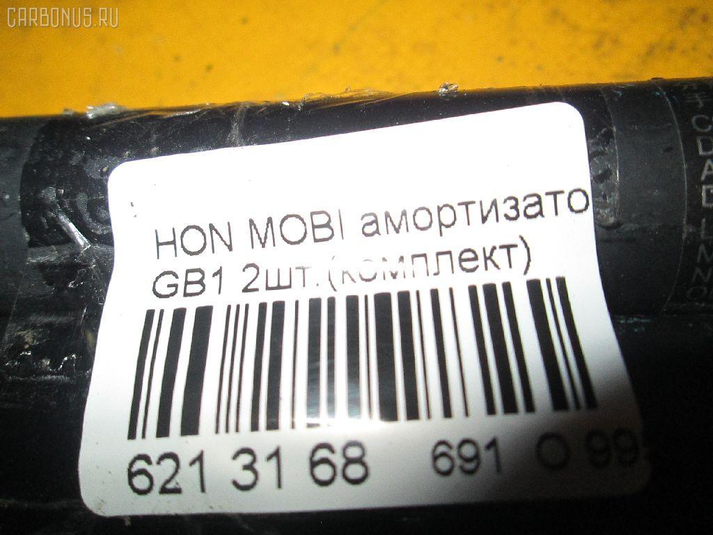 Амортизатор двери HONDA MOBILIO GB1 Фото 2