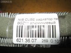 Радиатор печки Nissan Cube cubic BGZ11 Фото 3