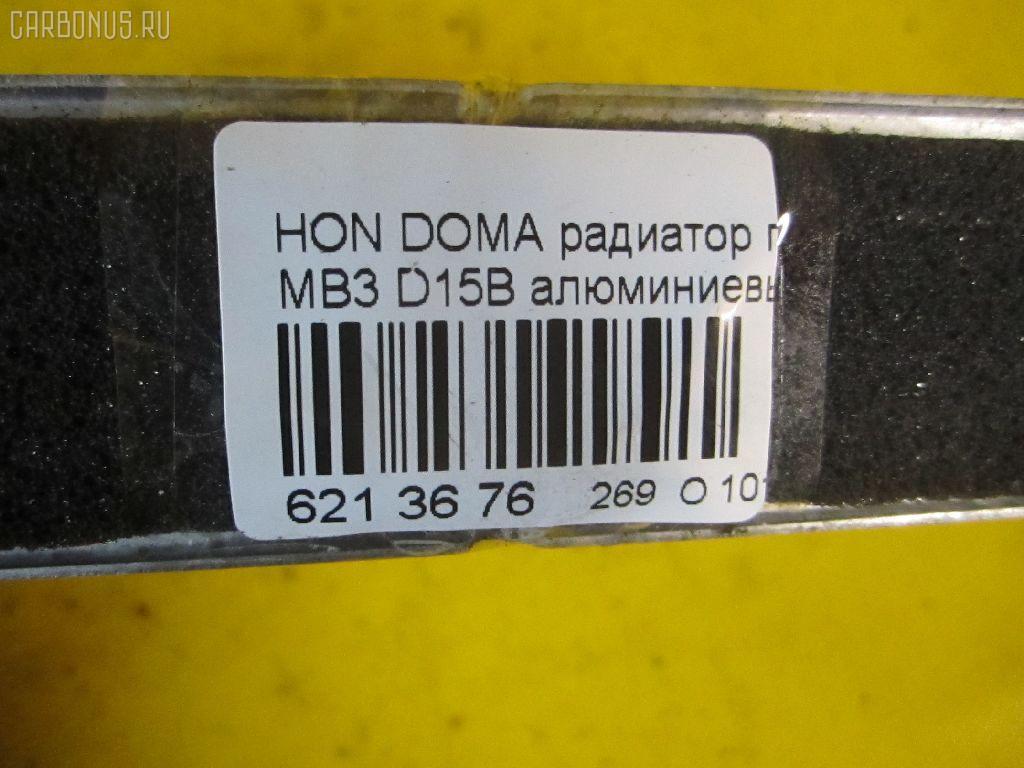 Радиатор печки HONDA DOMANI MB3 D15B Фото 3
