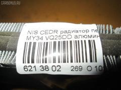 Радиатор печки Nissan Cedric MY34 VQ25DD Фото 3