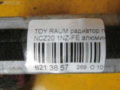 Радиатор печки TOYOTA RAUM NCZ20 1NZ-FE Фото 3