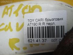 Брызговик Toyota Carina AT190 Фото 2