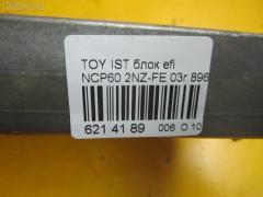 Блок EFI Toyota Ist NCP60 2NZ-FE Фото 4
