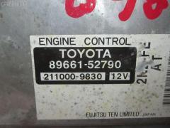 Блок EFI TOYOTA IST NCP60 2NZ-FE Фото 1