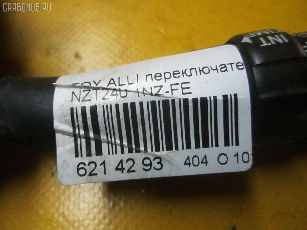 Переключатель стеклоочистителей TOYOTA ALLION NZT240 1NZ-FE Фото 3