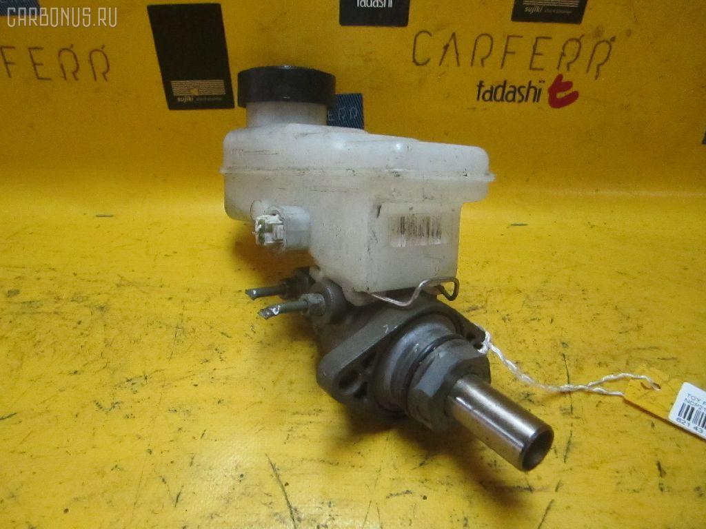 Главный тормозной цилиндр TOYOTA FUNCARGO NCP21 1NZ-FE Фото 1