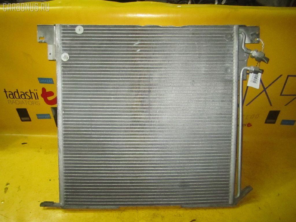 Радиатор кондиционера MERCEDES-BENZ V-CLASS W638.294 104.900 Фото 1