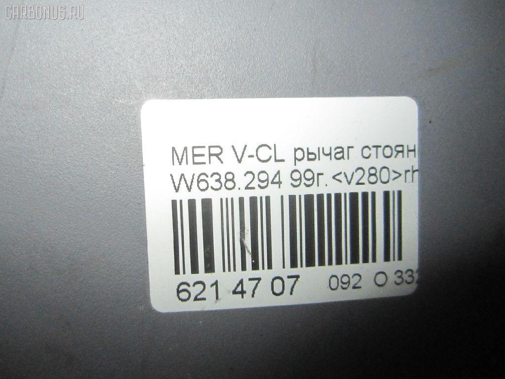 Рычаг стояночного тормоза MERCEDES-BENZ V-CLASS W638.294 Фото 3