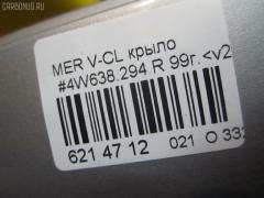 Крыло переднее Mercedes-benz V-class W638.294 Фото 3