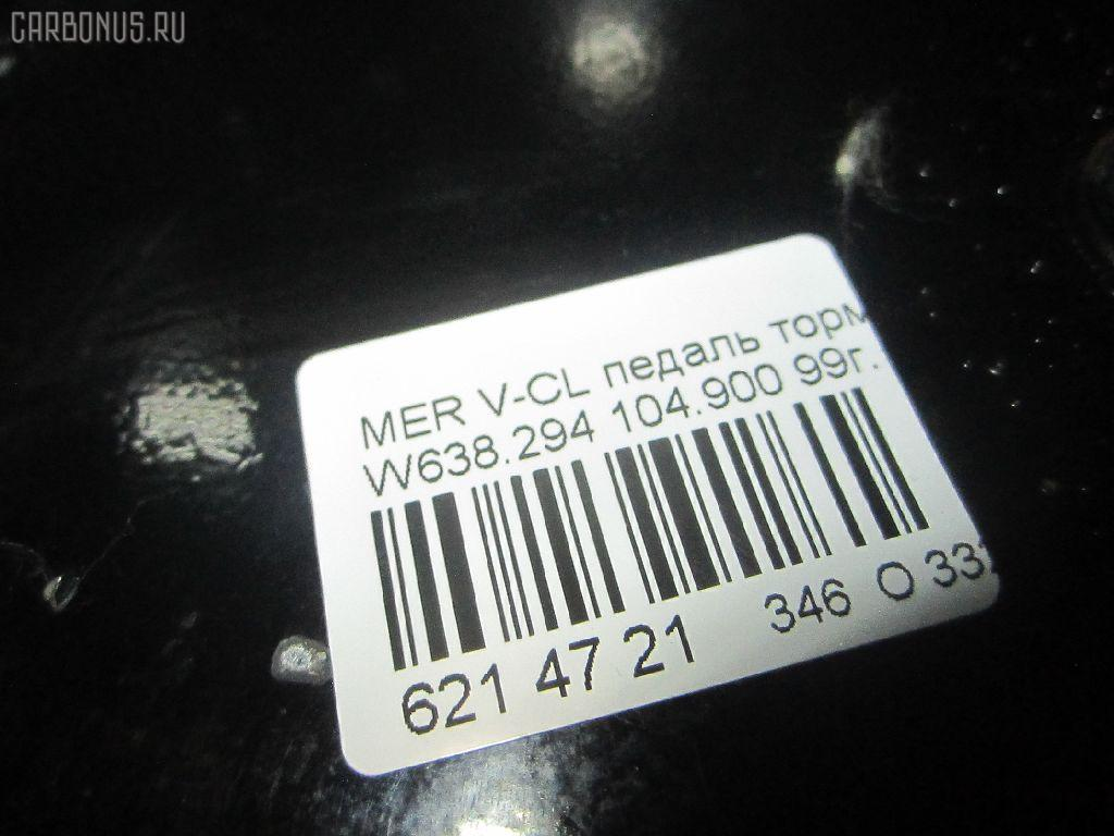 Педаль тормоза MERCEDES-BENZ V-CLASS W638.294 104.900 Фото 3