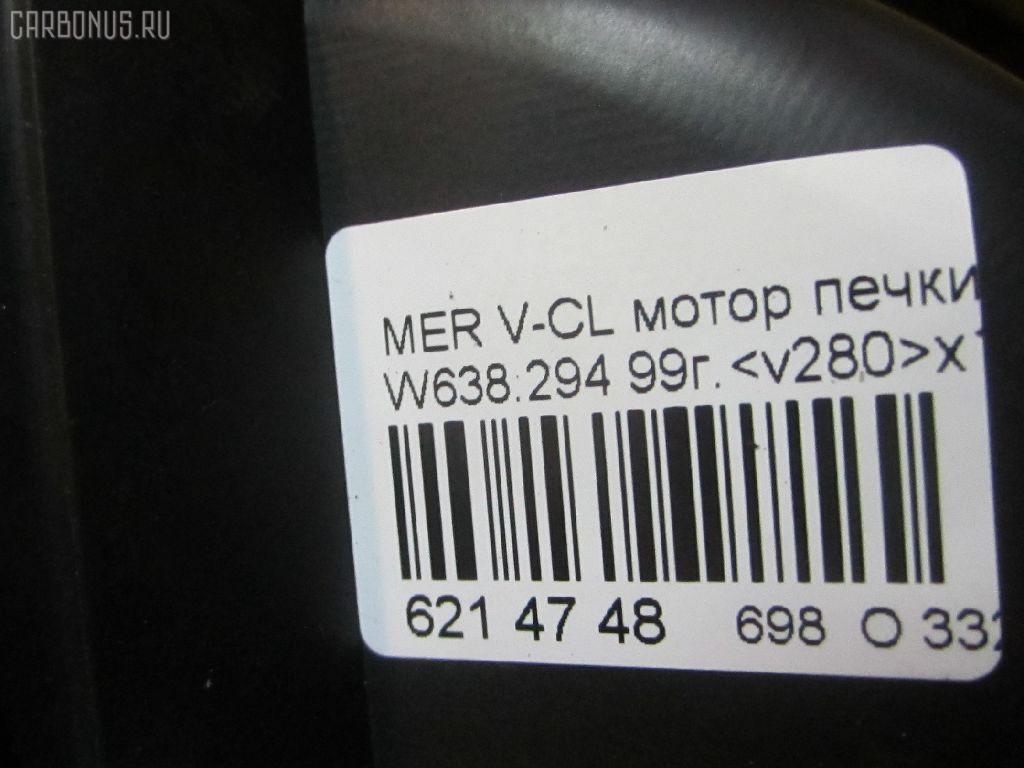 Мотор печки MERCEDES-BENZ V-CLASS W638.294 Фото 3