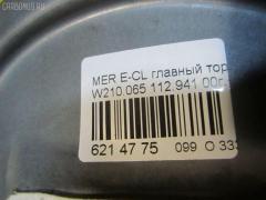 Главный тормозной цилиндр Mercedes-benz E-class W210.065 112.941 Фото 5