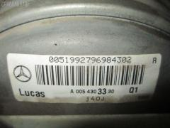 Главный тормозной цилиндр Mercedes-benz E-class W210.065 112.941 Фото 4