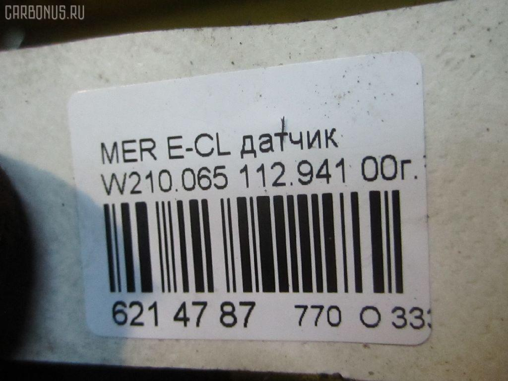 Датчик ускорения MERCEDES-BENZ E-CLASS W210.065 112.941 Фото 2
