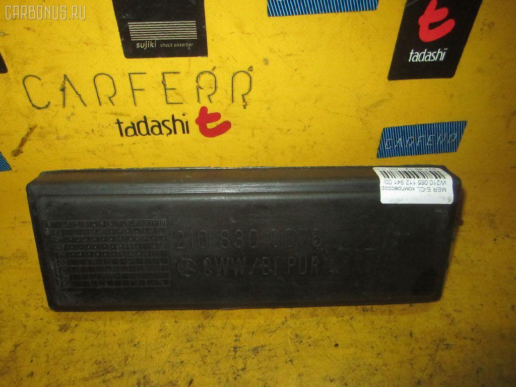 Блок управления климатконтроля MERCEDES-BENZ E-CLASS W210.065 112.941 Фото 1