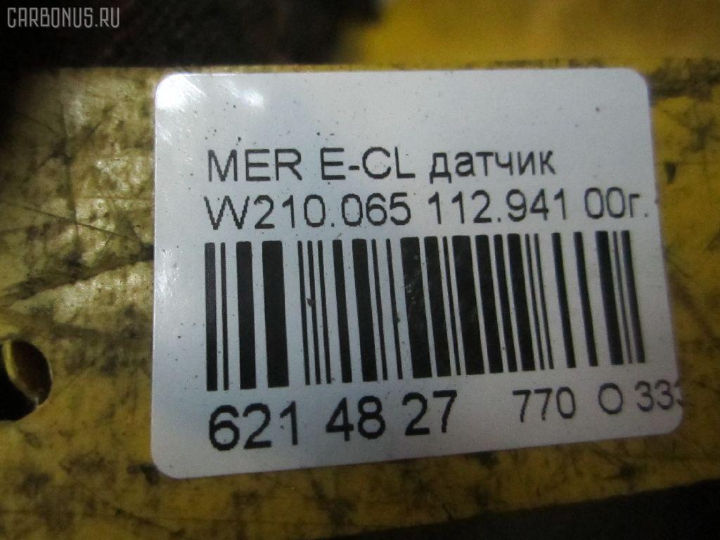 Клапан вентиляции топливного бака MERCEDES-BENZ E-CLASS W210.065 112.941 Фото 3
