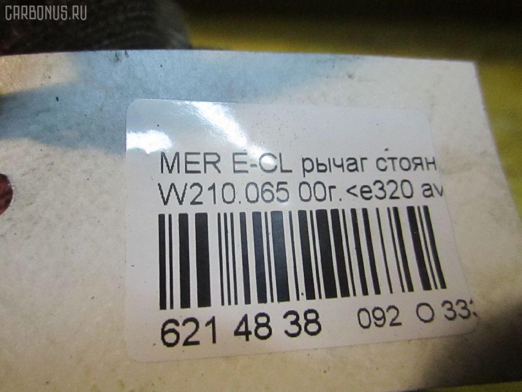 Рычаг стояночного тормоза MERCEDES-BENZ E-CLASS W210.065 Фото 2