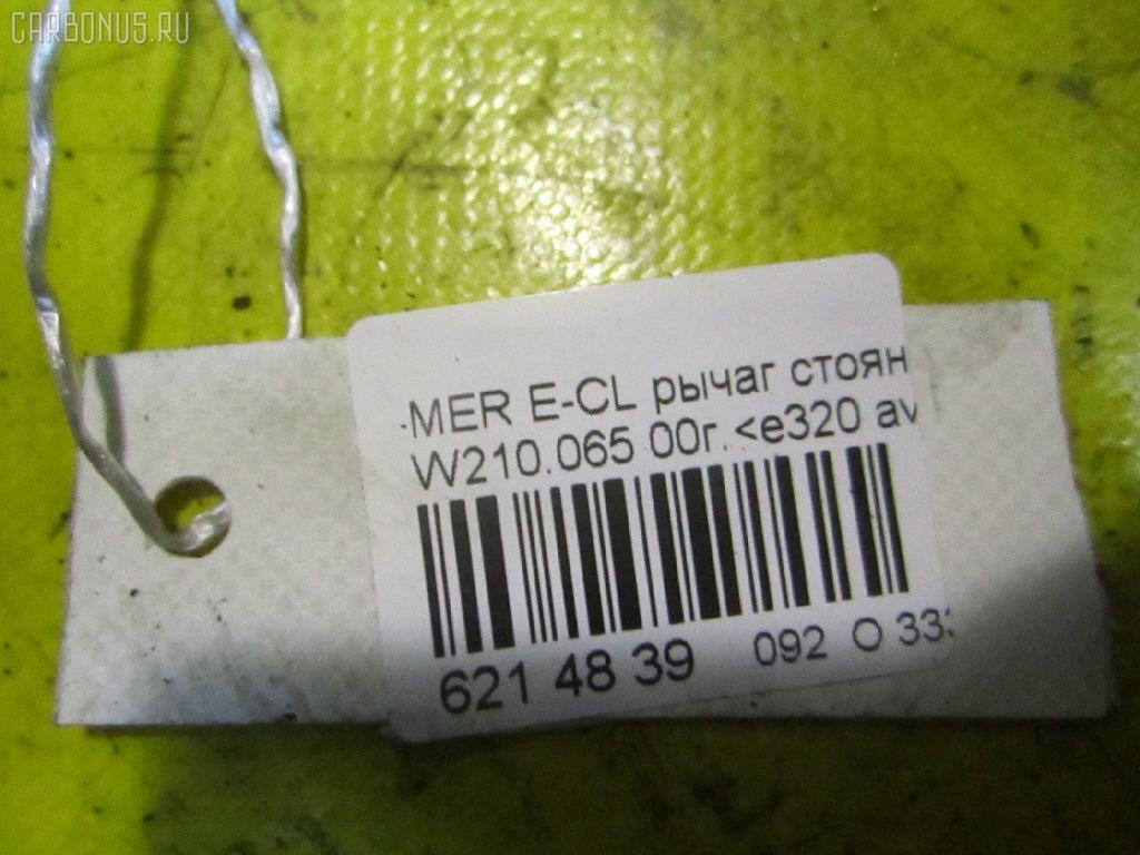 Рычаг стояночного тормоза MERCEDES-BENZ E-CLASS W210.065 Фото 3