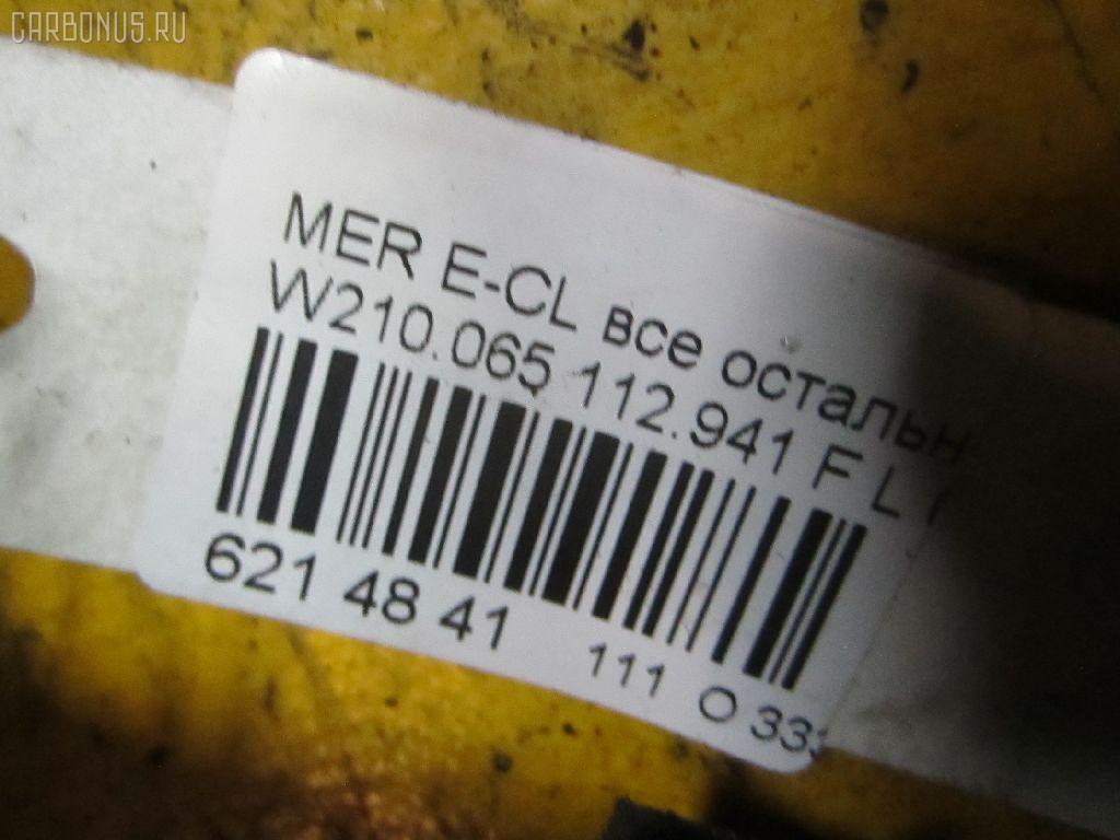 Шланг тормозной MERCEDES-BENZ E-CLASS W210.065 Фото 2